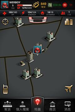 [App遊戲] Life is Crime人生罪惡:整合真實地圖的虛擬黑幫社會遊戲(Android/iOS) image005