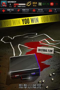 [App遊戲] Life is Crime人生罪惡:整合真實地圖的虛擬黑幫社會遊戲(Android/iOS) image013