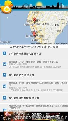 黃色小鴨旅遊景點、交通指南(iOS/Android) 05