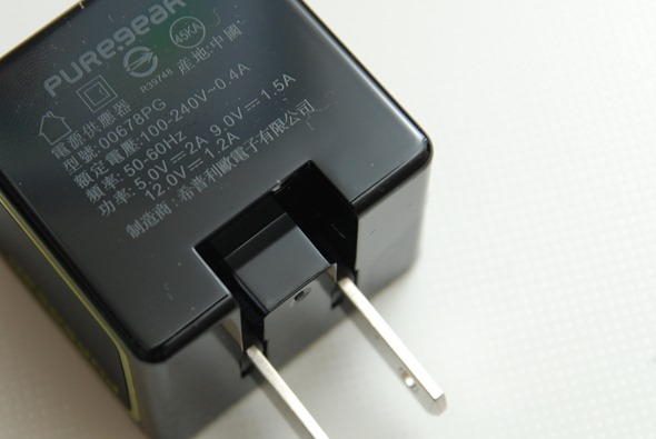 好快!QuickCharge 2.0 快速充電器充電速度快75% DSC_0053