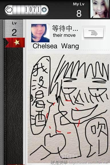 [新創市集] 台灣人專屬的 Draw Something「ptalk-猜猜畫」 App 終於推出囉!(iOS) clip_image0029