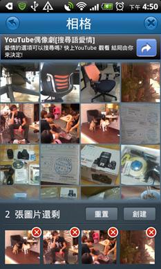 [Android] 精選4款影音照相APP(影片播放、照片合成、照片相格、特效相機) -01