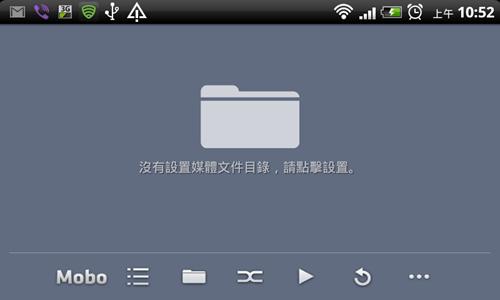 [Android] 精選4款影音照相APP(影片播放、照片合成、照片相格、特效相機) Moboplayer-01