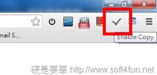 enable copy-01