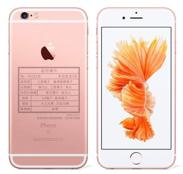 iPhone A9晶片門之我見:三星的非戰之罪 iphon6s