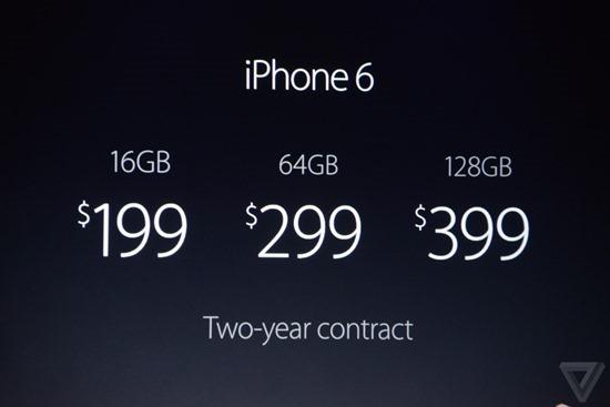 大尺寸 iPhone 發布!Apple 推出 iPhone 6 及 iPhone 6 Plus DSC_4732