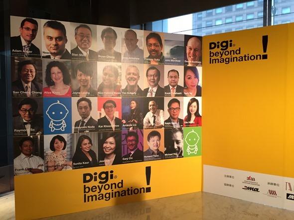 亞洲首次廣告盛會 DigiAsia 《數位亞洲大會》在台舉行 -2014-11-12-9-32-20