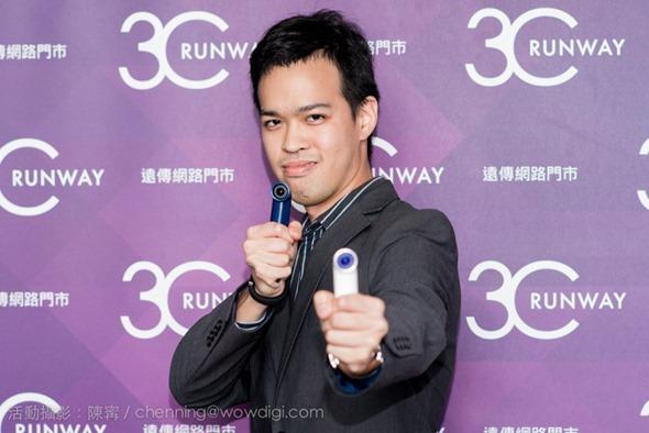 遠傳 3C Runway_0004