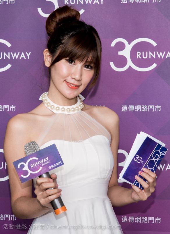 遠傳 3C Runway_0007