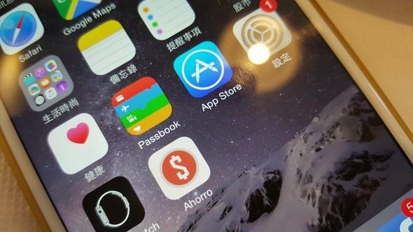 真的卡厲害! Galaxy Note 5 隨心所欲隨手筆記,強大相機再進化! 20150816_175046