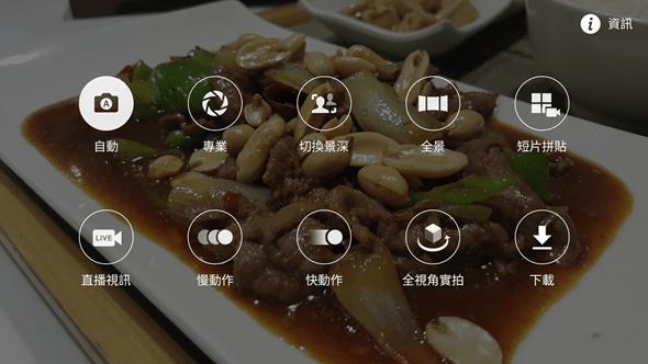真的卡厲害! Galaxy Note 5 隨心所欲隨手筆記,強大相機再進化! Screenshot_2015-08-22-12-51-33