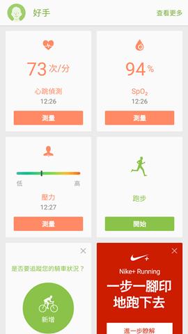 真的卡厲害! Galaxy Note 5 隨心所欲隨手筆記,強大相機再進化! Screenshot_2015-08-26-12-28-21
