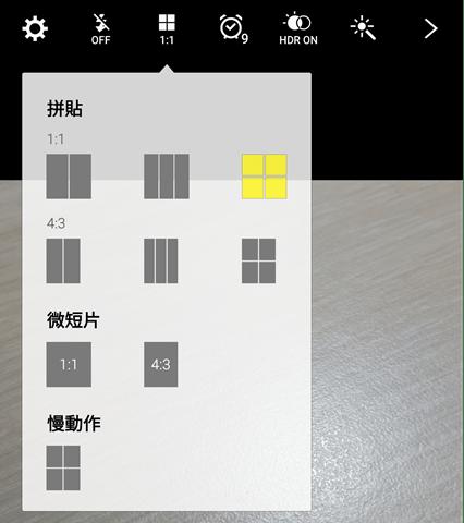 真的卡厲害! Galaxy Note 5 隨心所欲隨手筆記,強大相機再進化! Screenshot_2015-08-26-15-16-01