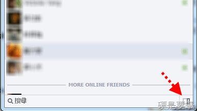 Facebook 推出 Messenger for Windows 聊天軟體(Facebook桌面版) facebook-messenger-for-windows-04