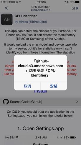 教你如何檢測 iPhone 6S A9處理器是三星or台積電生產 12038723_10205961785017813_3808360453603849580_o