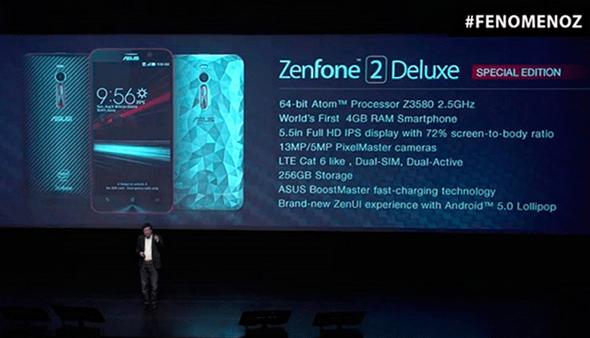 ZenFone 2 Deluxe 晶鑽版,水晶質感容量再加倍 [捷運科技報] image_4