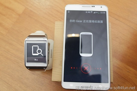 [評測] Samsung Galaxy Gear智慧型手錶動手玩 IMG_1594