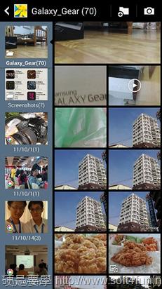 [評測] Samsung Galaxy Gear智慧型手錶動手玩 Screenshot_2013-11-14-22-24-54