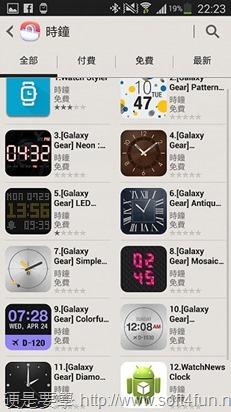 [評測] Samsung Galaxy Gear智慧型手錶動手玩 clip_image018