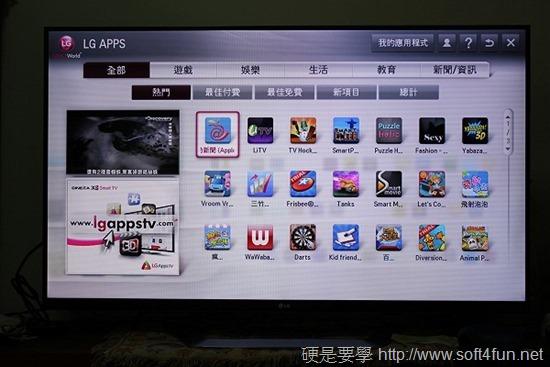 [開箱] LG 55LM7600 55吋超大 Smart 3D 智慧型電視 image008