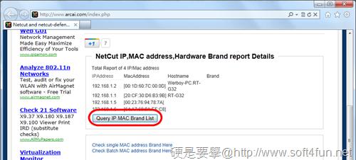 Netcut 網路剪刀手:切斷佔用區網頻寬的奧客 + 防被剪(含辨識手機、平板電腦 IP 方法) netcut__04