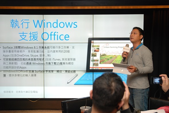 低階筆電掰掰! 微軟推出 Surface 3 筆電平板,完整 Windows 8.1 使用 Office 沒煩惱! DSC_0048