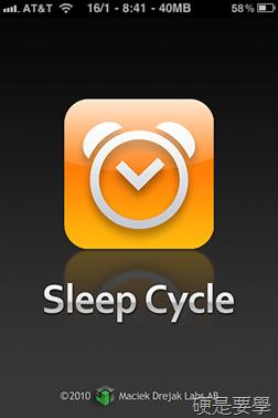 [iPad/iPhone] Sleep Cycle Alarm Clock:紀錄分析睡眠品質 clip_image002