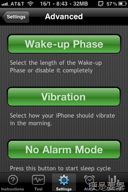 [iPad/iPhone] Sleep Cycle Alarm Clock:紀錄分析睡眠品質 clip_image012