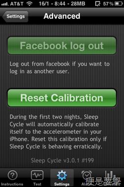 [iPad/iPhone] Sleep Cycle Alarm Clock:紀錄分析睡眠品質 clip_image014