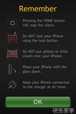 [iPad/iPhone] Sleep Cycle Alarm Clock:紀錄分析睡眠品質 clip_image018