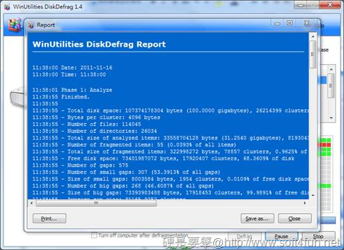 簡單好用的硬碟重組軟體「WinUtilities DiskDefrag」 WinUtilities-DiskDefrag-04
