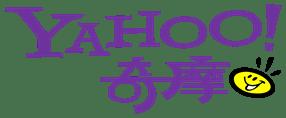 Yahoo 首頁大改版,一個專屬於「你」的首頁誕生了 New-yahoo-purple-logo3