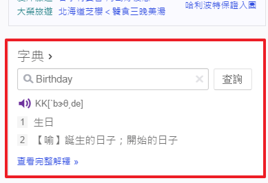 Yahoo 首頁大改版,一個專屬於「你」的首頁誕生了 image_8