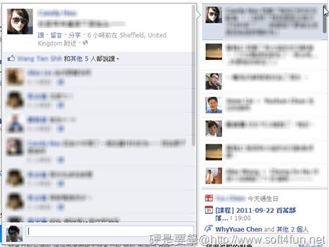 Facebook 首頁大更新,3項功能一次看懂 Facebook--ticker_3