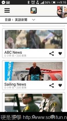 喇新聞:詳盡了解時事的新聞懶人包App clip_image012