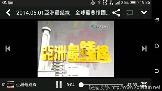 喇新聞:詳盡了解時事的新聞懶人包App clip_image016