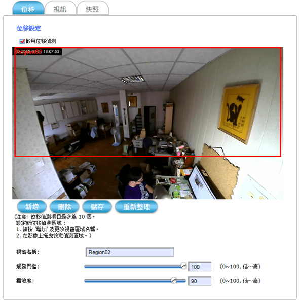 SecuFirst WP-P01S 180度超廣角無線攝影機評測 1
