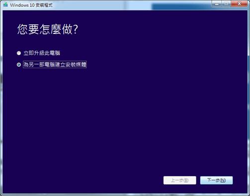 Windows 10 Build 10586 重要升級來了!提升效能與 Edge 瀏覽器安全性 img16