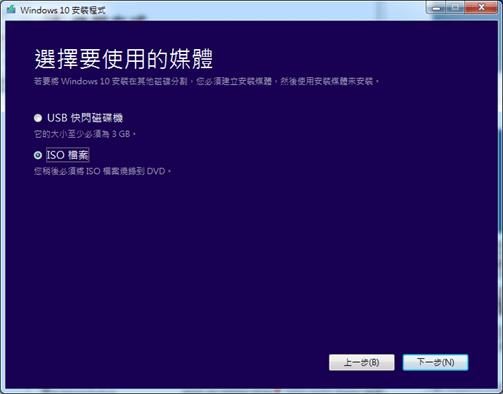 Windows 10 Build 10586 重要升級來了!提升效能與 Edge 瀏覽器安全性 img18