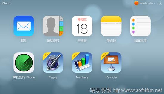 迎接 iOS 7,iCloud 網頁版完全平更新平面化設計風 fe594cb9fe1c