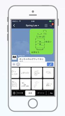 限時免費!iOS 上最可愛的 AAKey 顏文字鍵盤 screen322x572_3
