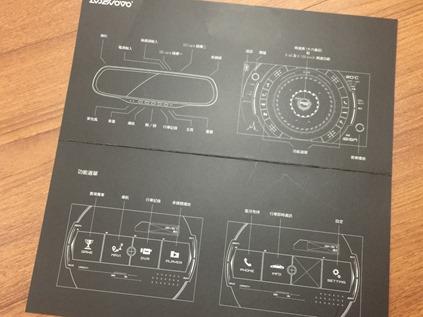ADENOVO ADE-I 後照鏡型智慧車載行車紀錄器開箱評測 image005