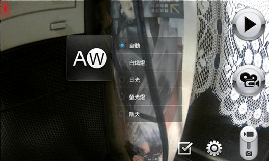 ADENOVO ADE-I 後照鏡型智慧車載行車紀錄器開箱評測 image043