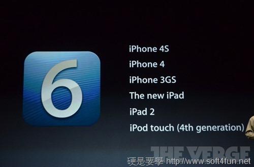 [本日必看] 3分鐘快速看透 iPhone 5 亮點特色 iphone-5-20_thumb