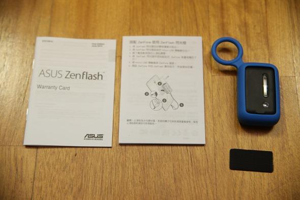 ASUS ZenFlash:ZenFone 專用專業級 HID 氙氣閃光燈 IMG_0323