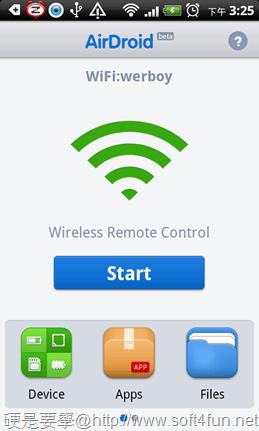 「AirDroid」手機備份/傳檔免傳輸線,還能當作雲端音樂播放器 airdroid-22