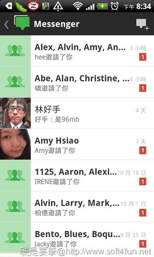 [Android軟體] Google+ APP 介面更新,有 Android 4.0 系統的味道 google-plus-app-11