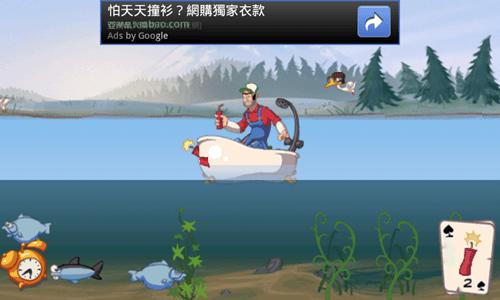 炸藥捕魚-02