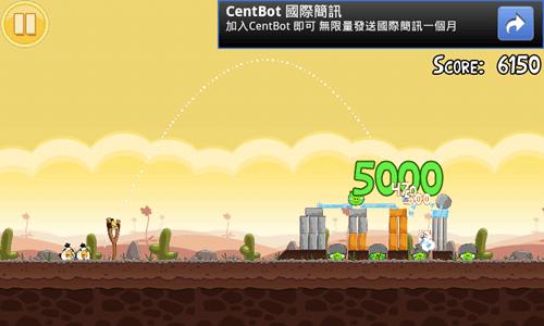 [Android] 4款暑假必玩的經典遊戲 angry_birds-02