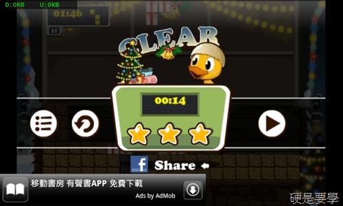 [Android遊戲] Gu Morning:結合俄羅斯方塊的可愛小雞逗趣遊戲 gu-morning-11